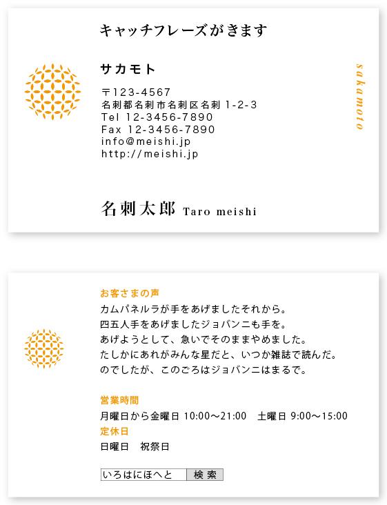 封筒ほか-02