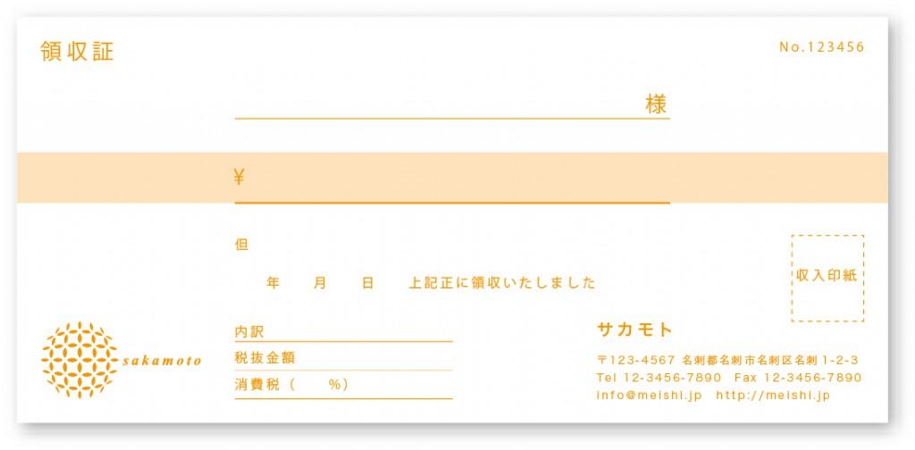 封筒ほか-05