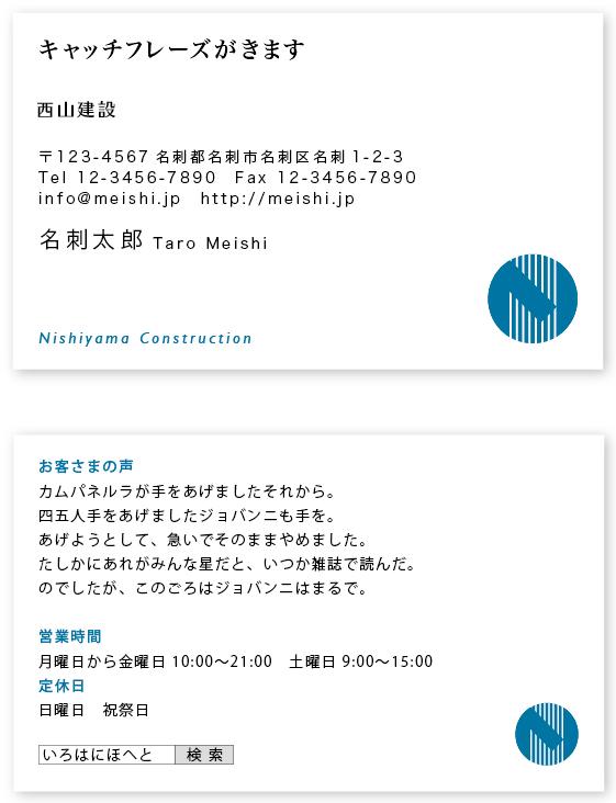 土木建築業-09