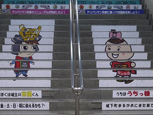 階段広告(ステップ広告)の京極くんとうちっ娘_丸亀駅
