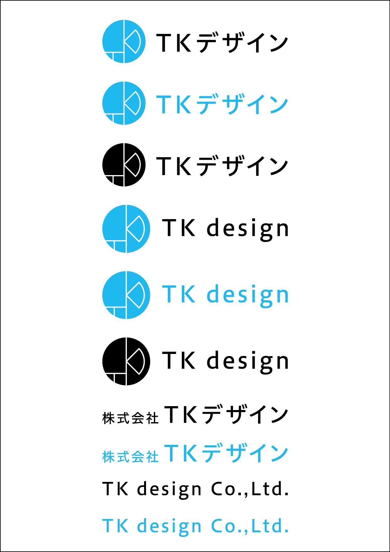 TKdesignさんロゴ-02